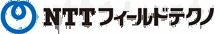 NTTフィールドテクノ